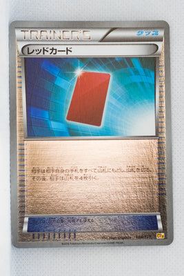 XY CP4 Premium Champion Pack 108/131	Red Card Reverse Holo