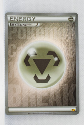 XY CP4 Premium Champion Pack Metal Energy Reverse Holo