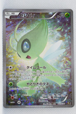 XY CP5 Mythical Legendary Collection 002/036 Celebi 1st Edition Holo