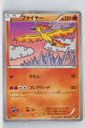 XY CP5 Mythical Legendary Collection 005/036 Moltres 1st Edition Holo