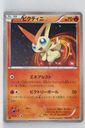 XY CP5 Mythical Legendary Collection 006/036 Victini 1st Edition Holo