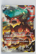 XY CP5 Mythical Legendary Collection 009/036 Volcanion 1st Edition Holo