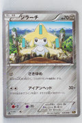 XY CP5 Mythical Legendary Collection 026/036 Jirachi 1st Edition Holo