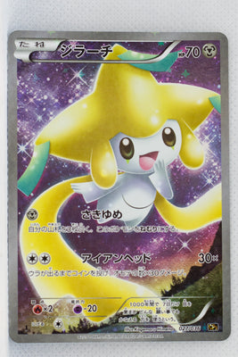 XY CP5 Mythical Legendary Collection 027/036 Jirachi 1st Edition Holo