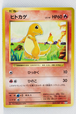 XY CP6 Expansion Pack 20th 009/087 Charmander 1st Edition
