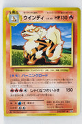 XY CP6 Expansion Pack 20th 018/087 Arcanine 1st Edition