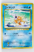 XY CP6 Expansion Pack 20th 031/087 Magikarp 1st Edition