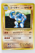 XY CP6 Expansion Pack 20th 056/087 Machoke 1st Edition