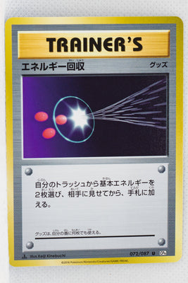 XY CP6 Expansion Pack 20th 072/087 Energy Retrieval 1st Edition