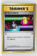 XY CP6 Expansion Pack 20th 077/087 Switch 1st Edition