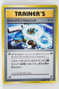 XY CP6 Expansion Pack 20th 080/087 Blastoise Spirit Link 1st Edition