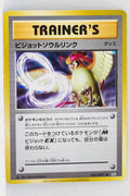 XY CP6 Expansion Pack 20th 081/087 Pidgeot Spirit Link 1st Edition
