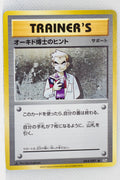XY CP6 Expansion Pack 20th 084/087 Professor Oak's Hint 1st Edition