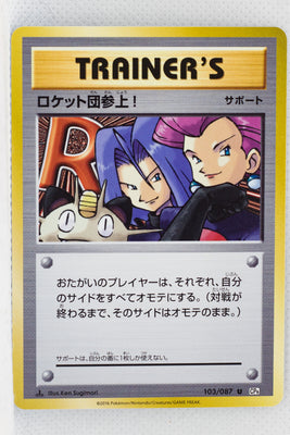 XY CP6 Expansion Pack 20th 103/087 Here Comes Team Rocket! 1st Edition