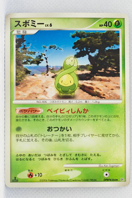 DP1 Space-Time Creation Budew 1st Edition