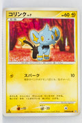 DP1 Space-Time Creation Shinx 1st Edition
