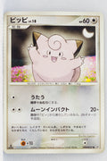 DP1 Space-Time Creation Clefairy 1st Edition