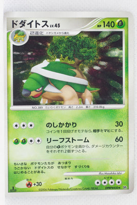 DP1 Space-Time Creation Torterra 1st Edition Holo