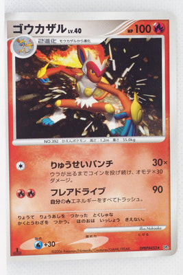 DP1 Space-Time Creation Infernape 1st Edition Holo