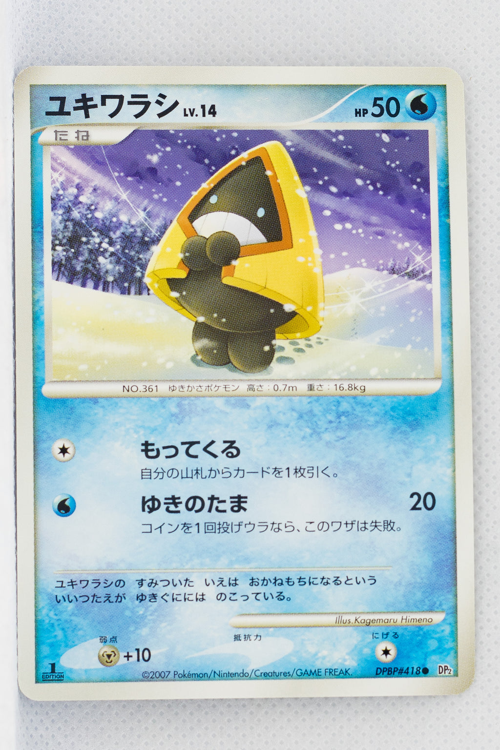 DP2 Secret of the Lakes Snorunt 1st Edition