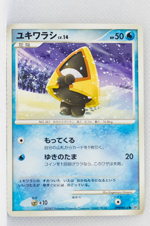 DP2 Secret of the Lakes Snorunt
