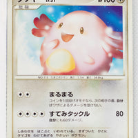 DP2 Secret of the Lakes Chansey