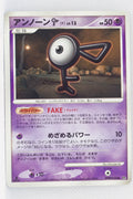 DP4 Moonlit Pursuit Unown F 1st Edition