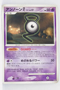 DP4 Moonlit Pursuit Unown G 1st Edition