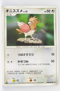 DP4 Moonlit Pursuit Spearow 1st Edition