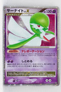 DP4 Dash at Dawn Gardevoir 1st Edition Holo