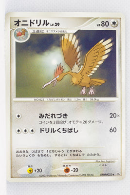 DP4 Moonlit Pursuit Fearow