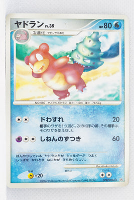 DP4 Moonlit Pursuit Slowbro
