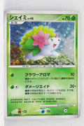 DP6 Intense Fight in the Sky 011/092 Shaymin  Holo 1st Edition