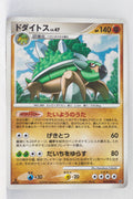 DP6 Intense Fight in the Sky 059/092	Torterra Holo 1st Edition