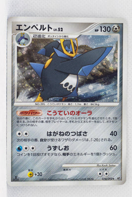 DP6 Intense Fight in the Sky 070/092	Empoleon Holo 1st Edition