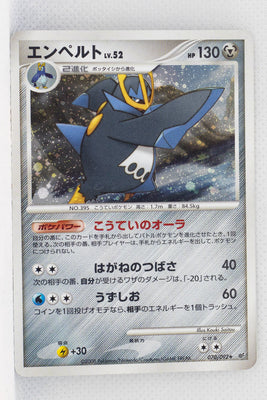 DP6 Intense Fight in the Sky 070/092	Empoleon Holo