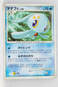 002/DPt-P Manaphy Galactic's Conquest Release Campaign