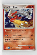Pt1 Galactic Conquest 022/096 Blaziken 1st Edition Holo