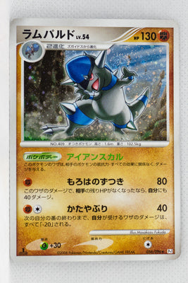 Pt1 Galactic Conquest 056/096 Rampardos 1st Edition Holo
