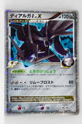 Pt1 Galactic Conquest 066/096 Dialga G LV.X 1st Edition Sparkling Holo