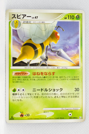 Pt2 Bonds to the End of Time 003/090 Beedrill Rare 1st Edition
