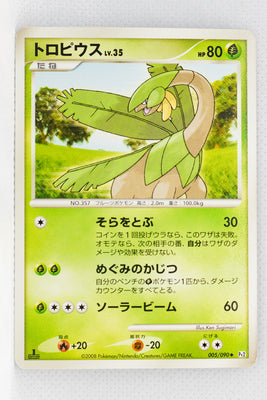 Pt2 Bonds to the End of Time 005/090 Tropius 1st Edition