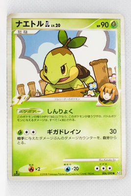 Pt2 Bonds to the End of Time 006/090 Turtwig GL 1st Edition