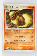 Pt2 Bonds to the End of Time 011/090 Flareon Rare 1st Edition