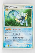 Pt2 Bonds to the End of Time 014/090 Vaporeon Rare 1st Edition