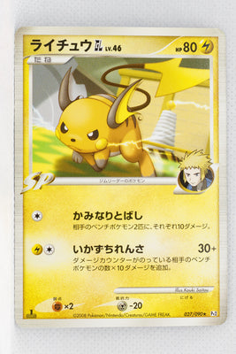 Pt2 Bonds to the End of Time 027/090 Raichu GL Rare 1st Edition