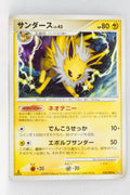 Pt2 Bonds to the End of Time 028/090 Jolteon Rare 1st Edition