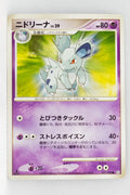 Pt2 Bonds to the End of Time 037/090 Nidorina 1st Edition