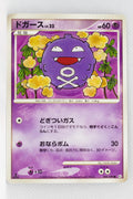 Pt2 Bonds to the End of Time 044/090 Koffing 1st Edition