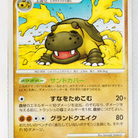 Pt2 Bonds to the End of Time 055/090 Hippowdon Rare 1st Edition